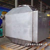 广东焕能科技|烟气余热回收设备|省煤器