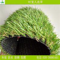 广东时宽诚信厂家直销休闲场所人造草坪假草皮,40mm仿真草坪人工草皮