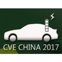 2017第七届杭州国际新能源汽车产业展览会