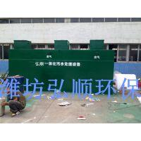 防城港商场污水处理专用设备 弘顺厂家促销