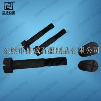 碳碳复合材料螺栓螺母厂商
