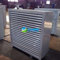 艾尔格霖5Q型蒸汽暖风机 无缝钢管蒸汽型暖风机