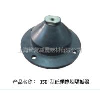 供应JGD型橡胶剪切隔振器  上海管盈减震器材有限公司河南分公司