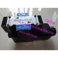 供应台湾全懋电磁阀WH42-G02-B3B-A110-N重庆办事处