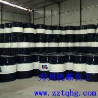 供应厂价供应硝酸异辛酯生物柴油添加剂