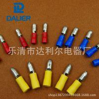 圆形预绝缘端头MPD(接线端子,冷压端子,连接器),外贸,内销