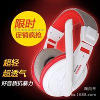 Salar声籁 KX200头戴式耳机 电脑游戏 时尚音乐耳机耳麦 网吧耳机