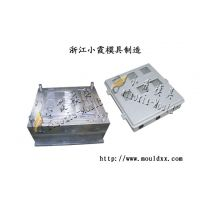 生产一套ABS注塑电表箱模具要多少钱