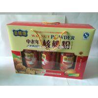 优质产品 压纹纸盒 手提盒礼盒包装 食品包装礼盒定做