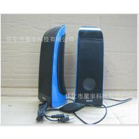 特价威仕特V-105超重低音笔记本电脑音箱 台式机音箱 厂家直销