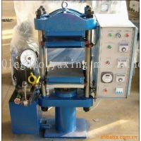 (青岛亚星)橡胶机械-柱式电加热或汽加热硫化机
