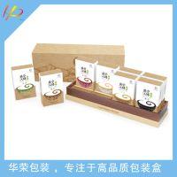 广东厂家供应食品包装盒 五谷食品礼盒包装 有机杂粮包装盒设计