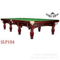 厂家供应 英式斯诺克台球桌 多功能高档进口红木台球桌
