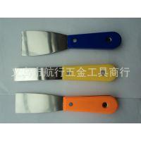 供应彩色塑柄油灰刀、全尾铲刀、新款镜抛抹泥刀