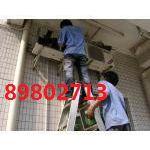 深圳横岗格力空调加雪种,龙岗区格力售后安装维修服务部