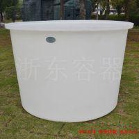 厦门塑料圆桶 批发水产冷藏箱 塑料周转箱 储运桶塑胶桶M-500L