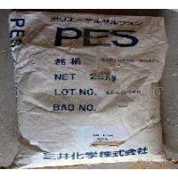 直销吹塑级PES/德国雷曼福斯/1100-7725 VP塑胶原料