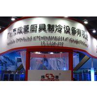 2015第六届上海中央厨房设备展览会