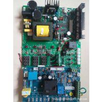 电熨斗控制板设计开发