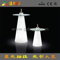 厂家直销夜光彩LED发光家具 七彩变色创意桌子多功能简约餐厅桌子