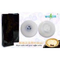 供应咖啡排气阀(wj1902型)