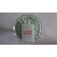 603白色母粒塑料色母粒厂家