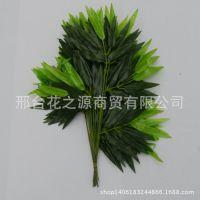 特价仿真树叶装饰假竹叶塑料树枝绢花叶批发竹子叶绿叶假树枝
