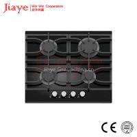 CE certification 4 burner Tempered glass built in gas hob JY-G4022