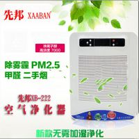 全自动智能先邦负离子家用空气净化器 新款静音OEM净化器大量批发