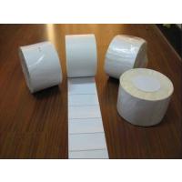 艾利条码不干胶标签纸60*20打印机专用标签纸 耗材
