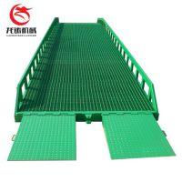 承载15吨移动式登车桥 移动式液压登车桥龙铸机械厂家直销