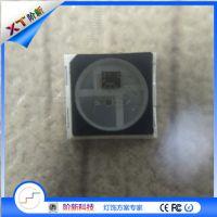 3535MINI XT1505内置IC 5050RGB灯珠全彩驱动 阶新科技