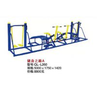 黑龙江健身器材(15504579797)起来健身器材公司