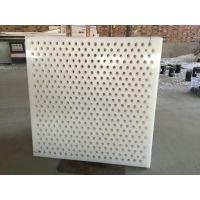 杀菌釜隔板批发 生产杀菌釜隔板 供应隔板