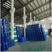 淄博厂家直销 环氧氯丙烷 优级 国标99.9% 全国配送