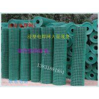 pvc铁丝网¥养殖绿色结实耐用筛网¥河北铁丝筛网厂家