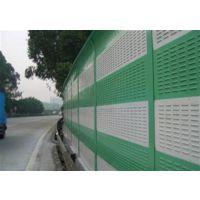 隔音屏|天康丝网|高速公路隔音屏
