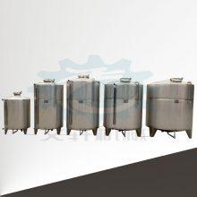 湖南家用微型蒸酒机 烧酒机 文轩小型酿酒设备 不锈钢煮酒设备