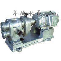 羊城牌 CB-85/3 不锈钢高浓度齿轮泵 广州羊城水泵厂 东莞水泵厂 深圳不锈钢泵