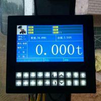 广西彩屏装载机秤功能特点 南宁彩屏装载机铲车秤称重系统