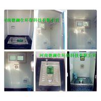 鹤壁移动公厕|石家庄简易厕所|石家庄工地厕所生产厂家