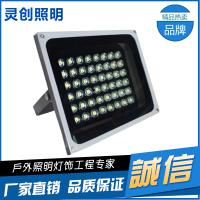 山东寿光LED投光灯物美价廉、专注户外十年----灵创照明