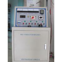 HKGK-Ⅳ高低压开关柜补偿通电试验台(华电科仪)