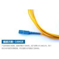 力天SC-FC光纤跳线,广电级单模单芯光纤跳线SC-FC