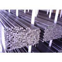 供应1144易切削钢 易切削钢厂家