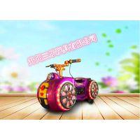 河北厂家销售***玩的新型游乐设备太子摩托碰碰车