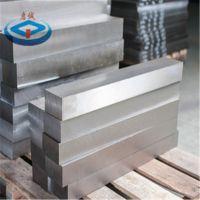 8407模具钢板8407模具钢材料8407模具钢精板价格