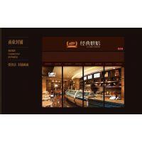 重庆博太展览课堂-展览设计的重要性
