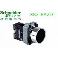 正品施耐德弹簧复位按钮XB2B金属系列按钮常开平头带ZB2B触点基座