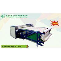 至上ZS热转移印花厂家CE国际认证热转移裁片滚筒印花机服务周到